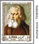 ajman   circa 1968  a stamp...   Shutterstock . vector #70385896