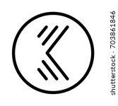 minimalist elegant line k... | Shutterstock .eps vector #703861846