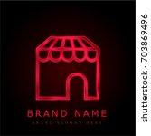 store red chromium metallic logo