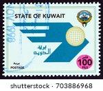 kuwait   circa 1998  a stamp... | Shutterstock . vector #703886968