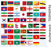 all flags of the countries of... | Shutterstock .eps vector #703940956