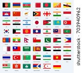 all flags of the countries of... | Shutterstock .eps vector #703940962