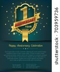 1st anniversary celebration... | Shutterstock .eps vector #703959736