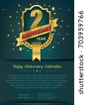 2nd anniversary celebration... | Shutterstock .eps vector #703959766