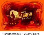 halloween night background with ... | Shutterstock .eps vector #703981876