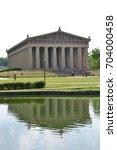 The Parthenon In Nashville...