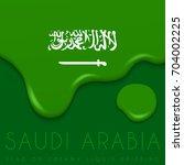 saudi arabia flag on creamy... | Shutterstock .eps vector #704002225