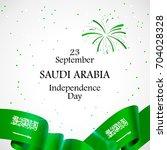 23 september. saudi arabia... | Shutterstock .eps vector #704028328