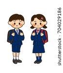 japanese primary school child
