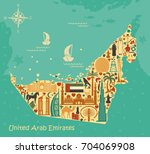 map of united arab emirates... | Shutterstock .eps vector #704069908