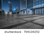 view of city square in china. | Shutterstock . vector #704134252