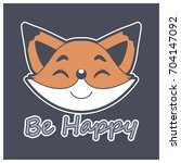 fox face with motivational text | Shutterstock .eps vector #704147092