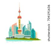 shanghai cityscape vector icon. ... | Shutterstock .eps vector #704191636