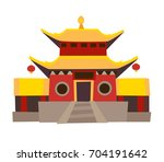 shaolin temple vector icon.... | Shutterstock .eps vector #704191642