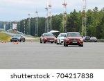 minsk  belarus august 26  2017  ... | Shutterstock . vector #704217838