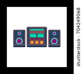 sound system colorful icon on...