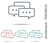 trendy chat icon set   simple... | Shutterstock .eps vector #704258122