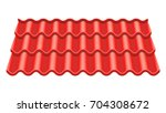 Red Corrugated Tile Vector. Element Of Roof. Ceramic Tiles. Fragment Of Roof Illustration.  - stock vector