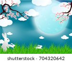 mid autumn festival vector... | Shutterstock .eps vector #704320642