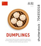 Dumplings. Traditional Chinese...