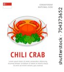 chili crab. national... | Shutterstock .eps vector #704373652
