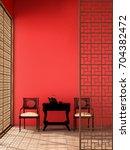 Interior Design  Chinese Style...