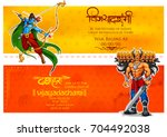 illustration of lord rama with... | Shutterstock .eps vector #704492038