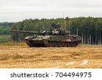 international military... | Shutterstock . vector #704494975