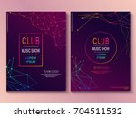 set of cards with liqud colors. ... | Shutterstock .eps vector #704511532
