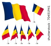 Chad vector flags. A set of flags with metal stand, and one wavy flag fluttering on the wind. Created using gradient meshes.