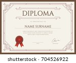 diploma or certificate premium... | Shutterstock . vector #704526922