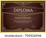 diploma or certificate premium... | Shutterstock . vector #704526946