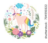 unicorns are real | Shutterstock .eps vector #704550322