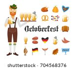 smiling bavarian man with red... | Shutterstock .eps vector #704568376