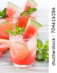 refreshing drink from... | Shutterstock . vector #704616286