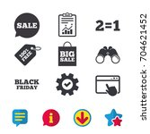 sale speech bubble icons. two...