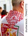 bayonne  france   july31 ... | Shutterstock . vector #704637772