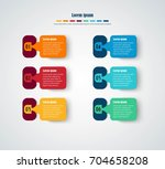 colorful universal stock... | Shutterstock .eps vector #704658208