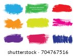 collection of paint brush... | Shutterstock .eps vector #704767516