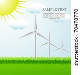 background with turbine and sun | Shutterstock .eps vector #70478770