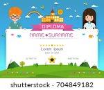 certificate kids diploma ... | Shutterstock .eps vector #704849182