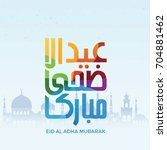 colorful eid al adha mubarak...   Shutterstock .eps vector #704881462