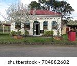 Small photo of Moe, Victoria, Australia 08/29/2017. Old Gippstown Gippsland Heritage Park National Bank building originally in Meeniyan pre 1914.