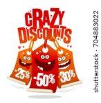 crazy discounts sale banner ... | Shutterstock .eps vector #704883022