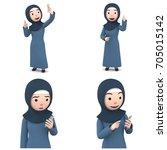 islam woman character portrait  ... | Shutterstock . vector #705015142