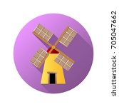 windmill flat icon against the...