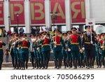 russia  moscow  poklonnaya hill ... | Shutterstock . vector #705066295