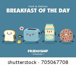 vintage food poster design with ... | Shutterstock .eps vector #705067708