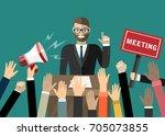 public speaker politician on... | Shutterstock .eps vector #705073855
