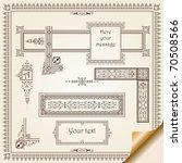 calligraphic design elements... | Shutterstock .eps vector #70508566
